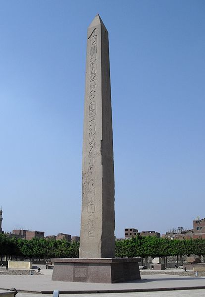 Obelisk of Sesostris I, 12th Dynasty, Middle Kingdom in Heliopolis