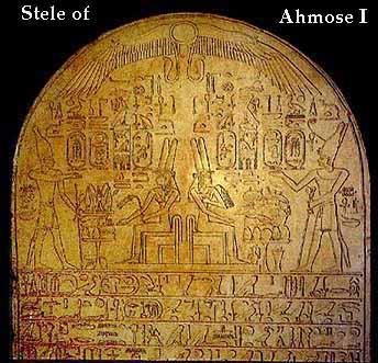 ahmose1 stela