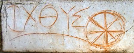 ancient ichthys (fish symbol) with sun symbol
