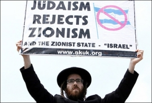 Rabbi rejects Israel and zionism