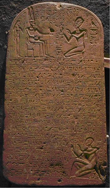 pharaoh Setnakhte presents an offering to the god Amun