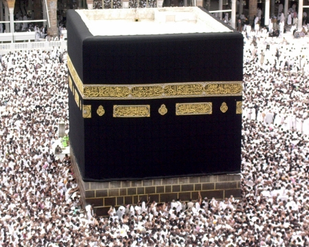 Image of the Ka'aba in Mecca