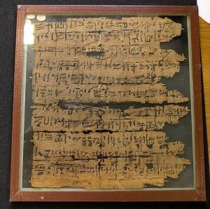 papyrus Salt 124