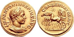 Elagabalus Aureus 222AD with star and eagle