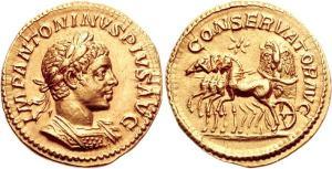 Elagabalus Aureus 222AD with star and eagle