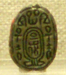 Scarab Bearing Name Of Apophis