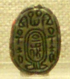 Scarab Bearing Name Of Apophis