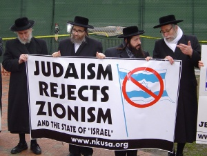 Anti-Zionist Jews