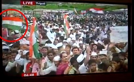 Indian Protest claimed as Tripoli celebrations by BBC Broadcasting Bullshit Constantly